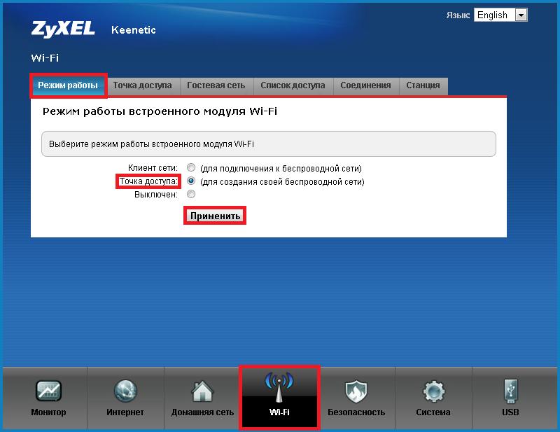 zyxel_kenetic_v2_wireless_Access_Point